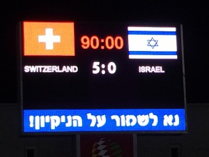 israel-300x225